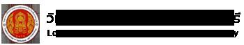 Logo for วิทยาลัยเกษตรและเทคโนโลยีลพบุรี
